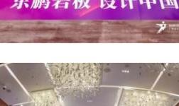 2021设计中国X东鹏岩板全国巡回论坛广州站圆满成功