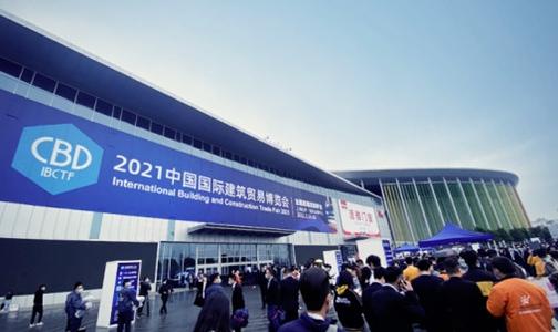 建材网打卡|中国建博会(上海)开show即获大批人气!挤不进去啦!