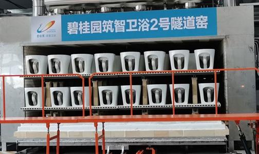 148米!國內陶瓷隧道窯在碧桂園筑智衛浴成功點火