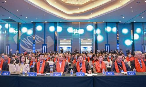 新發展、新理念、新格局|2021中國國際涂料大會在皖召開