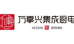 【中楹榜】2021建材网优选品牌荣誉榜单公示——厨房电器