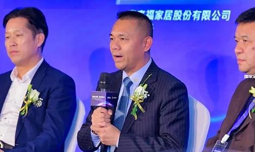 嘉譽加持丨瓦瑟系統門窗榮獲2021中國建材網優選品牌