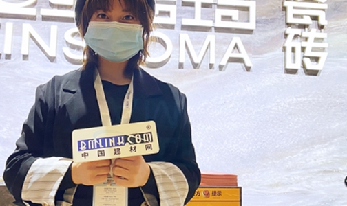 上海建博會|金絲玉瑪詮釋當k金遇上巖板的奢華!