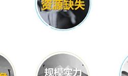 中国供应链龙头怡亚通开放合伙人加盟