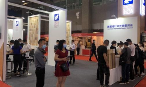 美国阔叶木外销委员会再度亮相|2021中国广州国际家具生产设备及配料展览会
