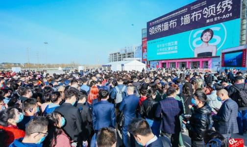 行業盛會,引領整體軟裝新時尚 | 北京墻紙墻布窗簾軟裝展覽會今日盛大開幕