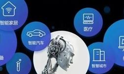 寶思派AI智能衛浴,即將掀起一場衛浴新革命