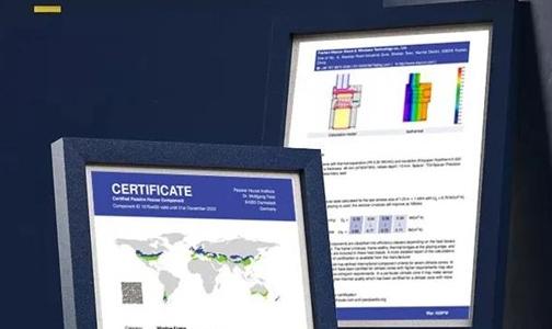 瓦瑟系統門窗榮獲世界公認嚴格PHI認證