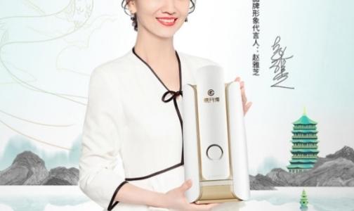 """""""不老女神""""趙雅芝重回西湖再續白娘子傳奇,易開得2021中國區明星選商大會"""