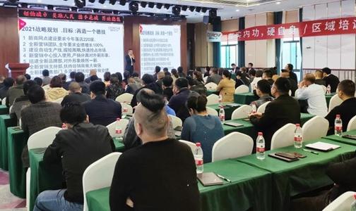 DERCHI | 湘鄂粵三省聯動,凝心聚力共謀發展
