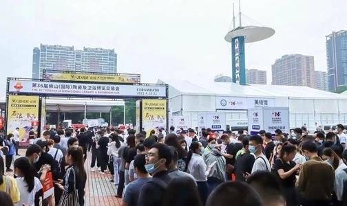 汉宫建材于第36届佛山国际陶博会盛大登场!