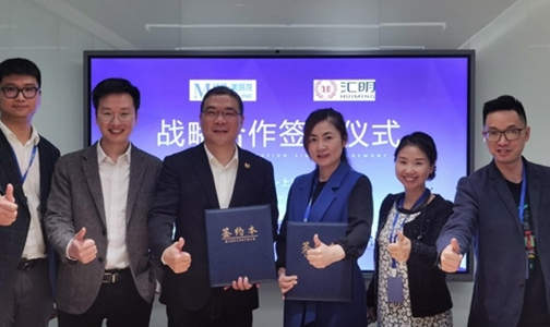 匯明A+墻布與紅星美凱龍簽訂戰略合作協議