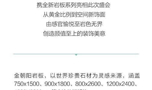新美学 潮风尚| 金朝阳陶博会新品鉴赏
