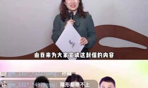 """国美全网发布五一放价通知  """"真快乐""""迎来降价首战"""