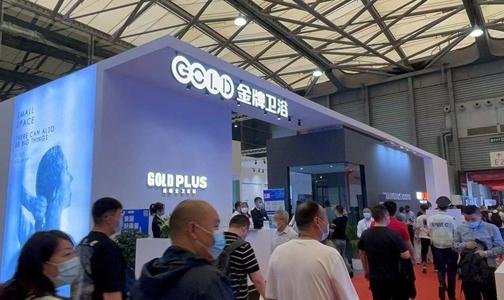 2021上海厨卫展:结合五大行业趋势,看金 牌卫浴的全新升级