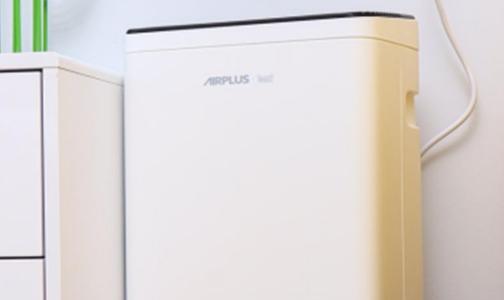 AIRPLUS艾普萊斯:智能化除濕,帶來清爽新生活
