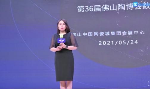 龍清玉:第36屆佛山陶博會現場人數達64576人,同比第35屆上漲9.18%,其中經銷商占比接近一半!