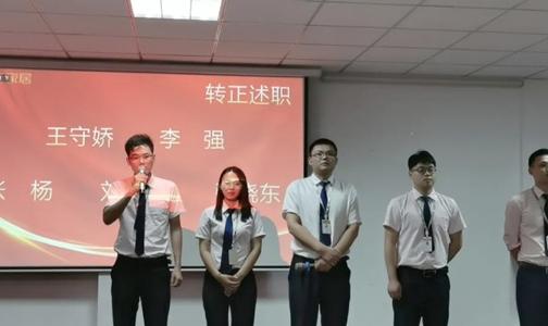 行遠自邇,踔厲奮發丨福慶家居6月總結會議圓滿召開!