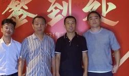 鋼來鋼往受邀參加北京金屬材料流通行業協會東區分會活動