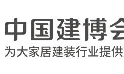 集大成者,注定不凡!C15.3-15德諾特安全門、萬嘉鎖具即將亮相廣州建博會!