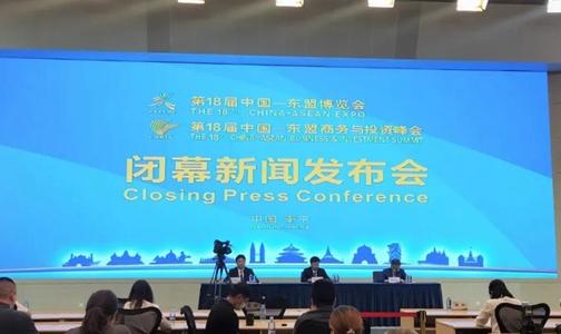 官宣!第19届中国—东盟博览会举办时间是……