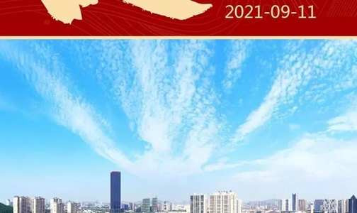 再下一城!热烈祝贺江苏江阴市唐总加盟红橡树门窗