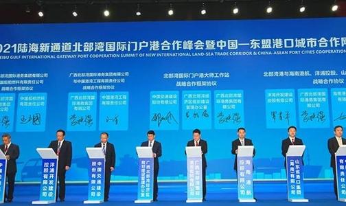 论坛|成立中国—东盟多式联运联盟倡议发布