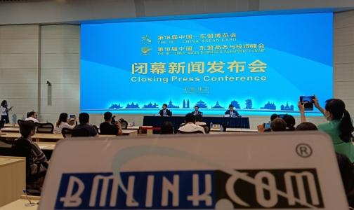 共享陆海新通道新机遇 共建中国—东盟命运共同体