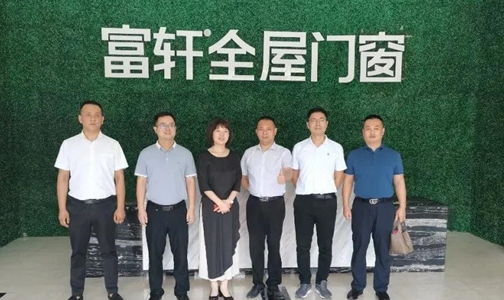 熱烈歡迎山東華建鋁業集團蒞臨富軒總部探訪交流!