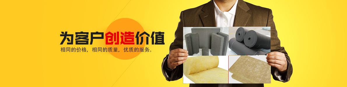 华美格瑞玻璃棉保温建材公司