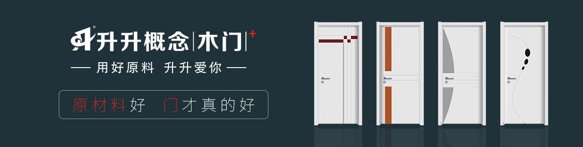 浙江金立方门业有限公司