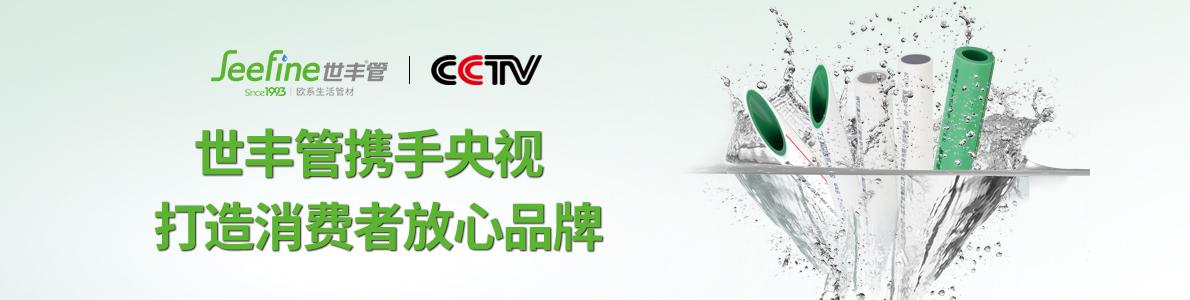 上海日丰实业有限公司