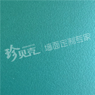 珍彩系列-金属彩釉