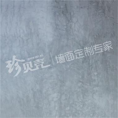 珍彩系列-清水混凝土