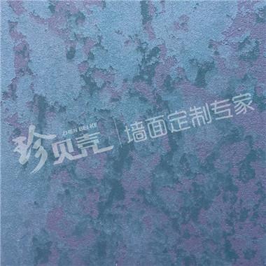 珍彩系列-闪光石