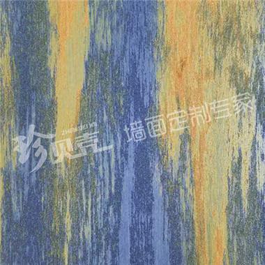 珍彩系列-炫彩珠砂