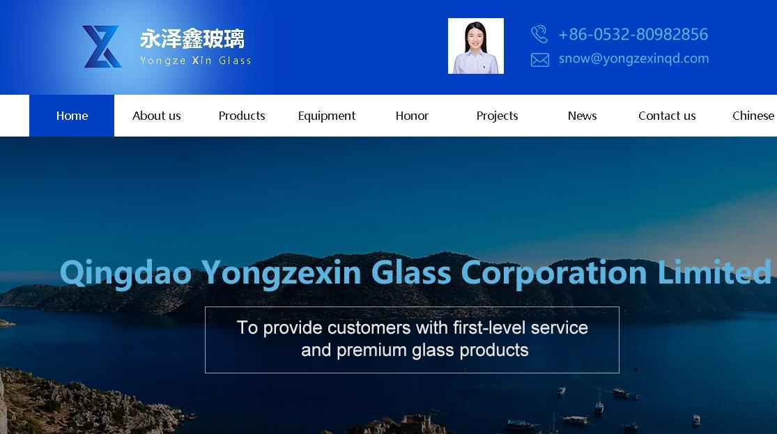 青岛永泽鑫玻璃有限公司