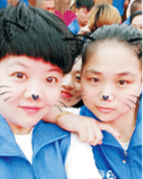 河南省郑州市中牟县-冉利苹