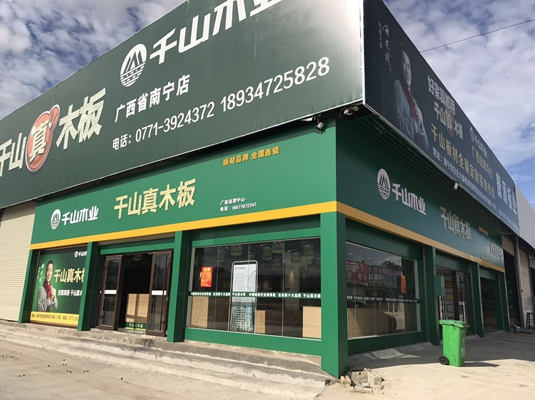 广西运营中心 (1)