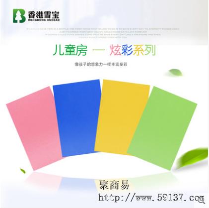 儿童房健康板雪宝板材炫彩系列生态板大量供应中~
