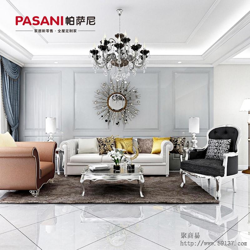全屋家居【N4-曲艺风华系列】帕萨尼整装家居全屋定制居住空间