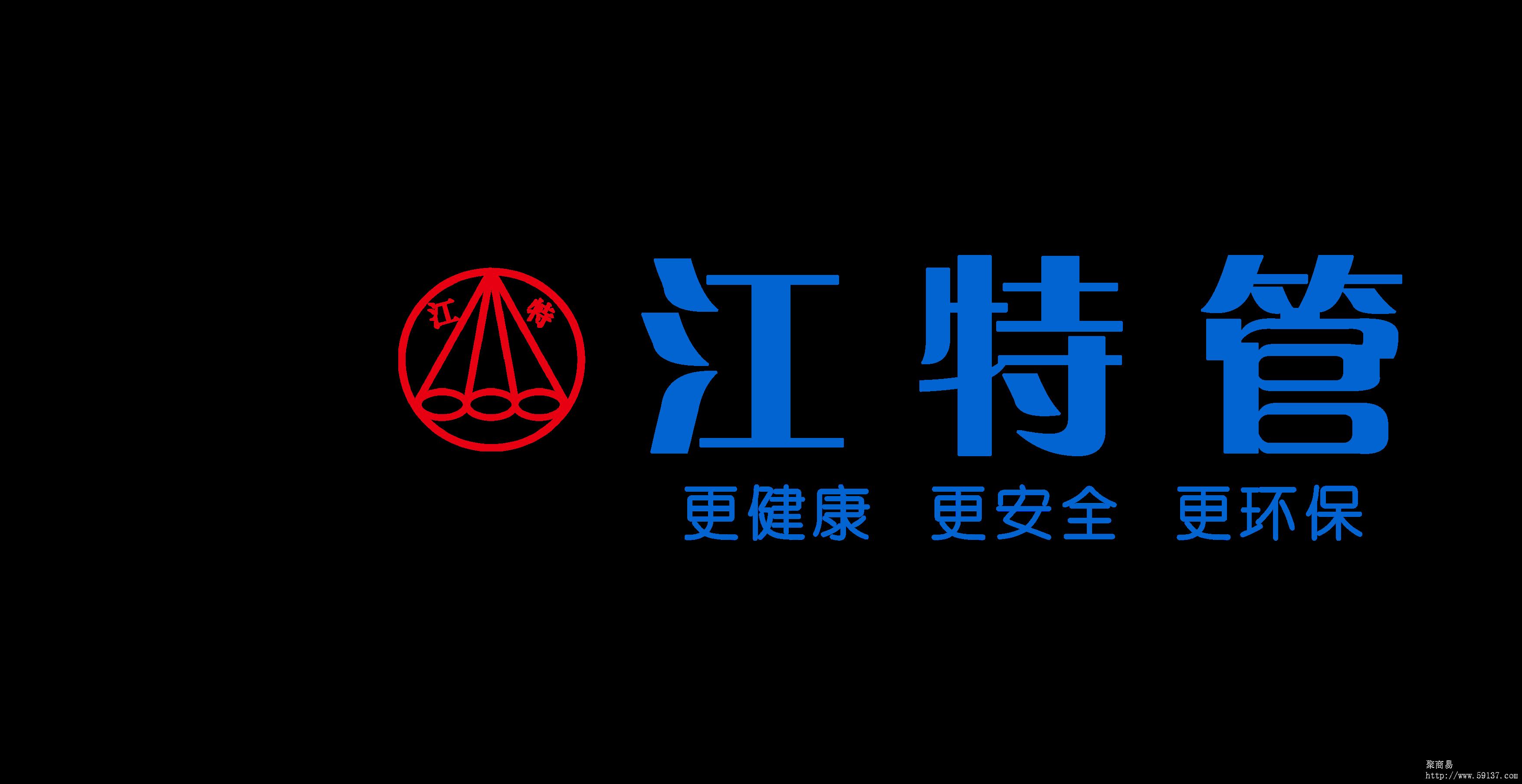 江特 家装 精品 PP-R系列 水管 dn25