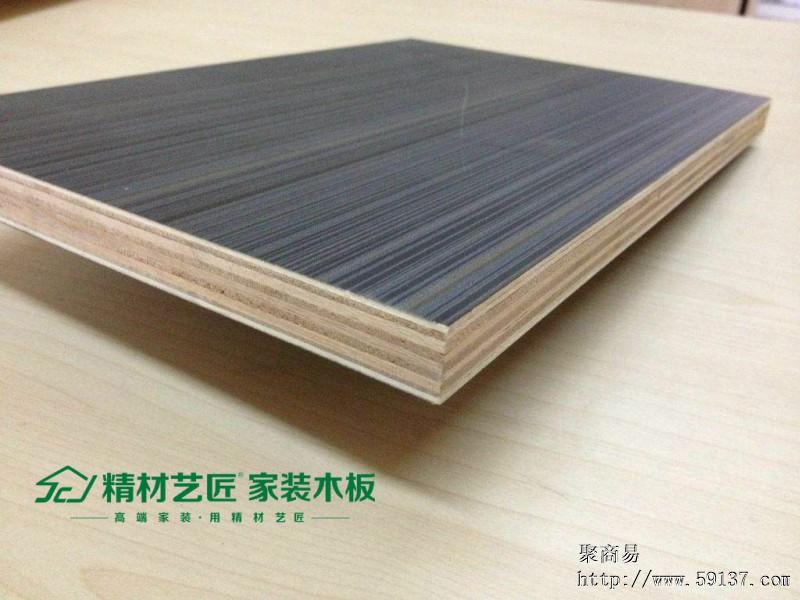 定制衣柜用精材艺匠实木多层板怎么样?