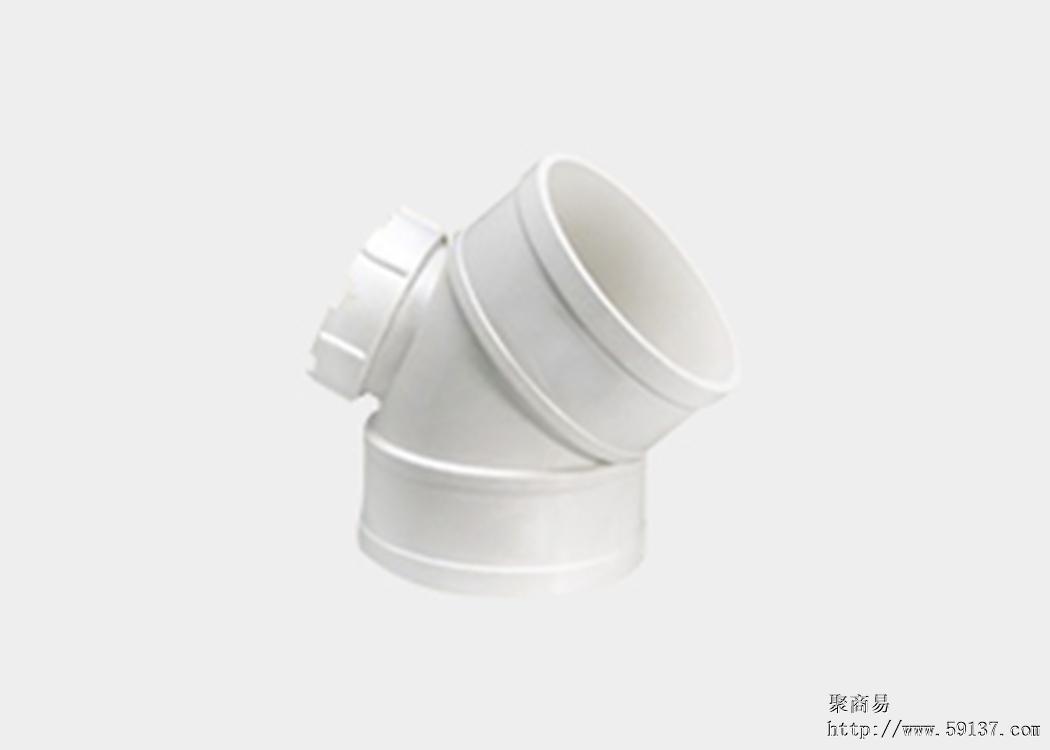 PVC排水管系列  排水管件