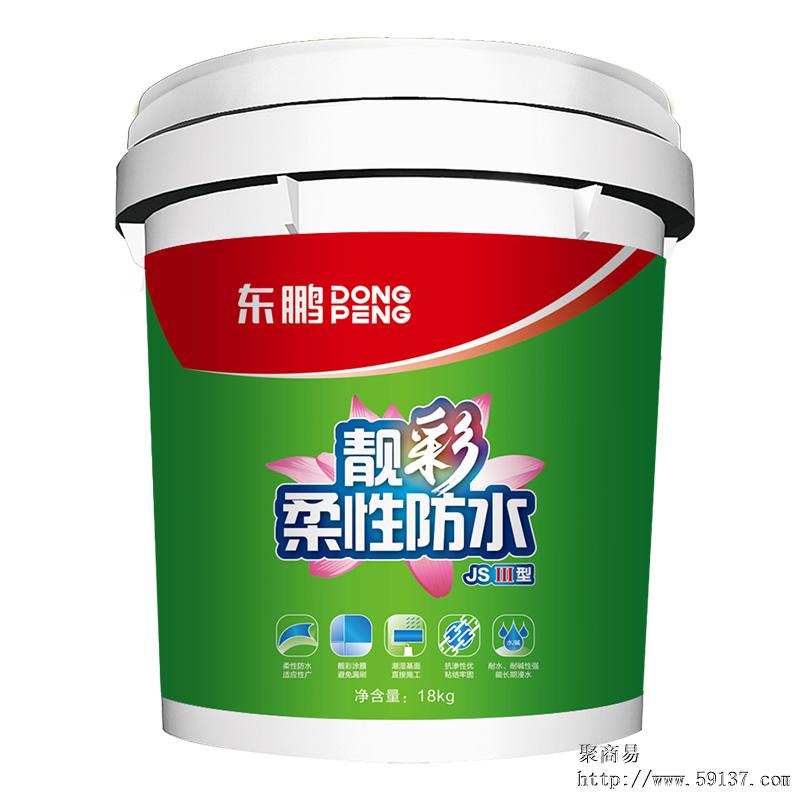 東鵬防水產品全國招商