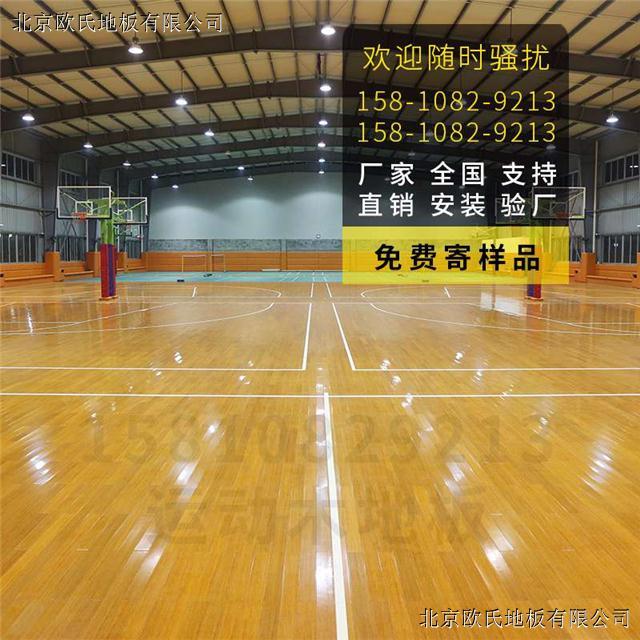 篮球场馆体育运动木地板品牌如何选择