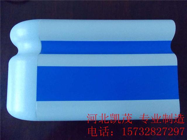 159型防撞扶手厂家价格图片