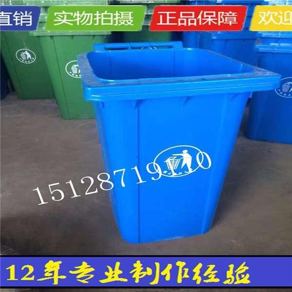 河北垃圾桶 【河北垃圾桶生产厂家】