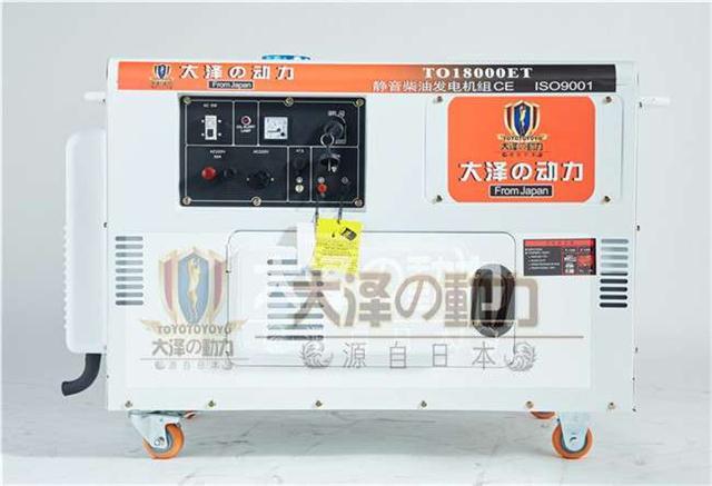 厂家所售产品有小型柴油发电机,家用应急发电机,便携式发电机,数码