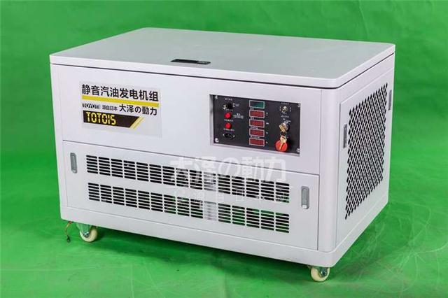 船用无噪音15kw静音箱发电机组